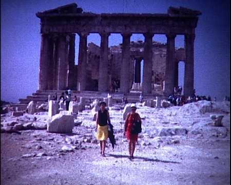 GRECE 1971