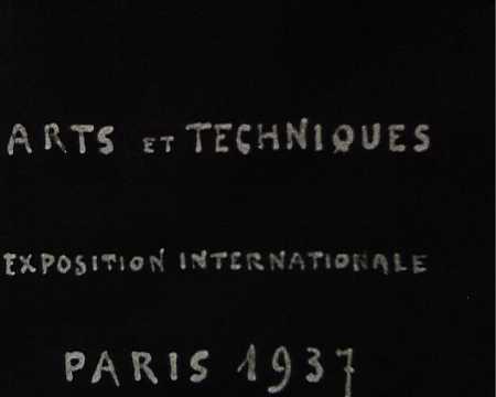 PARIS EXPO. 1937 (PAVILLON FRANÇAIS)